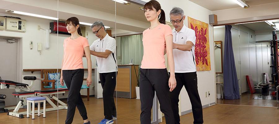 源の改善―姿勢・歩き方