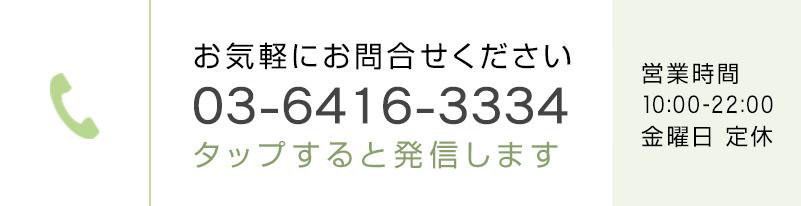 top_07_sp.jpg